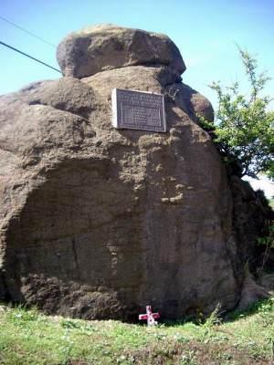 War memorial at Kildonan