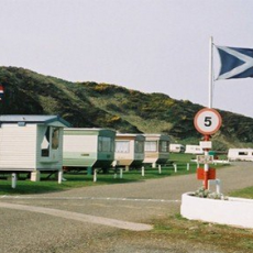 Findochty Campsite